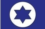 New Israeli flag/insignia designs <br><br><i>All logos, slogans, and insignias are science fictional emblems for non existent nationalities and entities, and have no relation to existing or historical entities.</i>