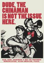 The Chinaman is not the issue here - Dudeism is! Show the world you're a zealous Dudeist!