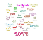Love, in any language, is the basis for everything Buddha taught. Buddhism teaches Buddhists to love one another but not possessions. Buddha would be proud. Get great Buddhist gifts at Buddha's Gifts.