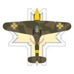 Hawker Hurricane Mk I Romanian Air Force
