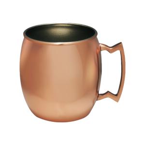 Moscow Mule Mug (14 oz)