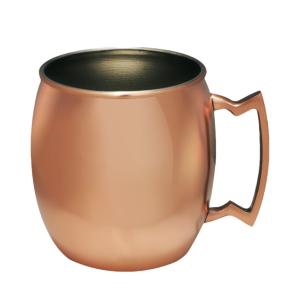 Moscow Mule Mug (17 oz)