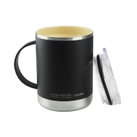 Asobu Ultimate Coffee Mug (13 oz)