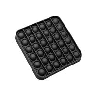 Square Popper Fidget  Sensory Toy