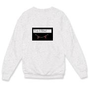Yes I Bite! Crewneck Sweatshirt