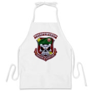 Sport this TPU BBQ Apron at your next cook off. Don't forget the awesomesauce!