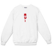 Holly Crewneck Sweatshirt