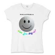 Can You Dig It? Volleyball Women's Fitted Baby Rib