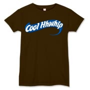 Say Cool Whip...Cool Hhhwhip. Say Cool Whip...Cool Hhhwhip. Why are you putting so much emphasis on the H? I'm just saying you can't have pie without Cool Hhhwhip.