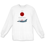 Eurofighter Typhoon Japanese Self Defence Air Force