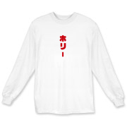Holly Long Sleeve T-Shirt