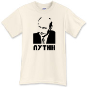 This Russian superhero Vladimir Putin t-shirt features the judo-throwing, bare-handed bear wresting leader with his mighty name in Cyrillic letters.  Murchada Outfitters thinks the G8 would be better off if all the leaders were not mere mortals.