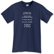Here's a comical computer nerd t-shirt that uses a witty limerick to describe the tribulation and woes of being too much a computer geek.