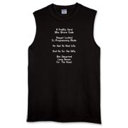 Here's a zany computer programmer muscle shirt that uses a witty limerick to describe the tribulation and woes of being too much a computer geek.