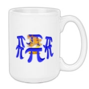 This colorful math large coffee mug shows six massive stone Pi symbols arranged Stonehenge style. Within the circle of Pi symbols burns a sacrificial fire. Perfect for Pi Day and Pi lovers everywhere.