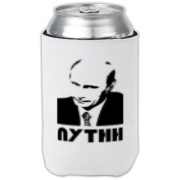 This Cyrillic Vladimir Putin can cooler is a must have for fans of this insanely tough world leader.  Handle with care.  It's only a can cooler, but with an image of Putin, it could still be dangerous.