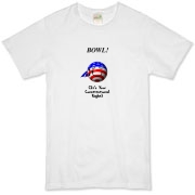 This whimsical patriotic bowler t-shirt shows a smiling bowling ball caricature decked out in red, white and blue. The caption says: BOWL! (It's Your Constitutional Right).