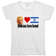 You don't have to be Jewish to love Israel!