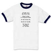 Here's a whimsical computer nerd ringer t-shirt that uses a witty limerick to describe the tribulation and woes of being too much a computer geek.