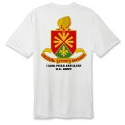 158th Artillery, MLRS - Light Color Hanes Cool Dri T-shirts: Front & Back Insignia, Available in 2 Light Colors.