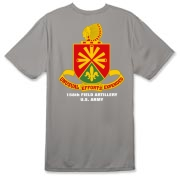 158th Artillery, MLRS - Dark Color Hanes Cool Dri T-shirts: Front & Back Insignia, Available in 5 Dark Colors.