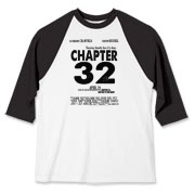Chapter 32 Movie Poster Baseball Jersey